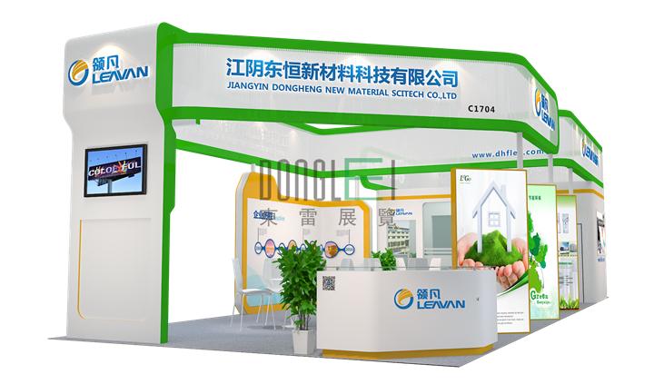 上海展厅设计公司 第十届上海创意产业博