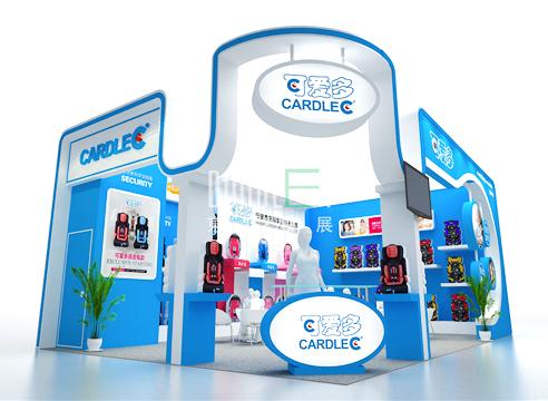 2020年上海国际文化艺术创意产业博览会(