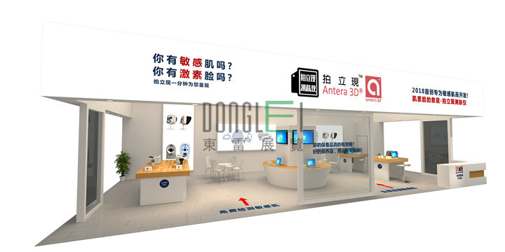 AIFE 2020年第23届亚洲(北京)国际食品,